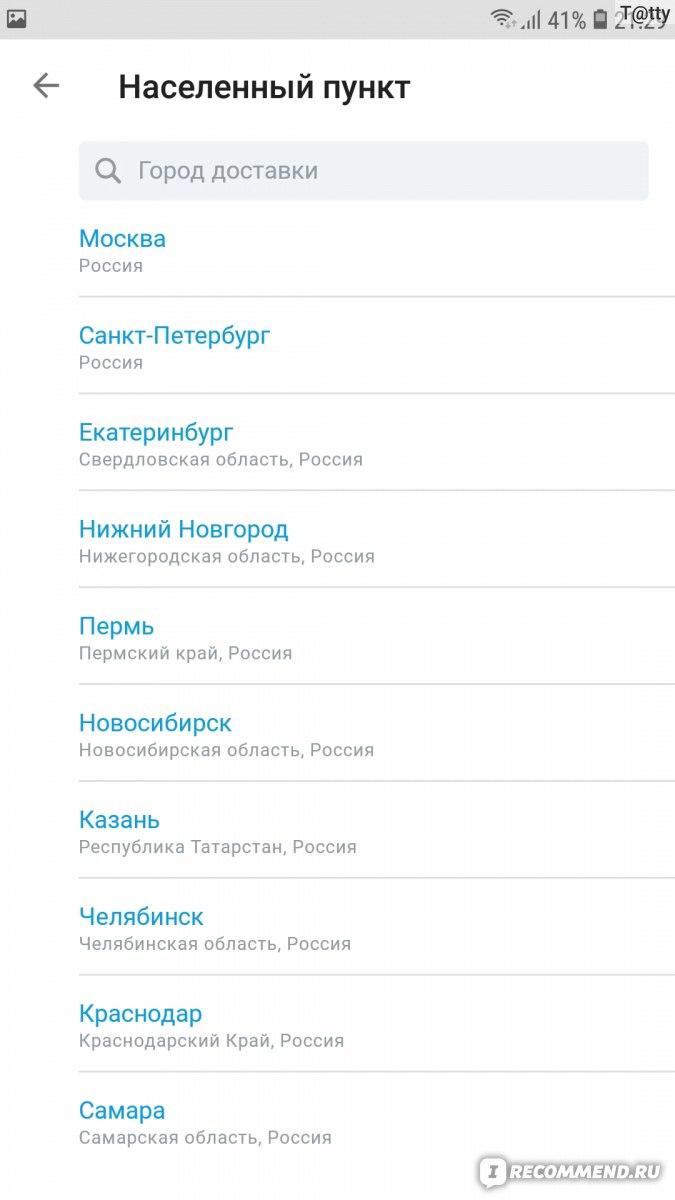 b9901350105b Ozon.ru» - интернет-магазин - «Не знаете куда потратить заработок с ...