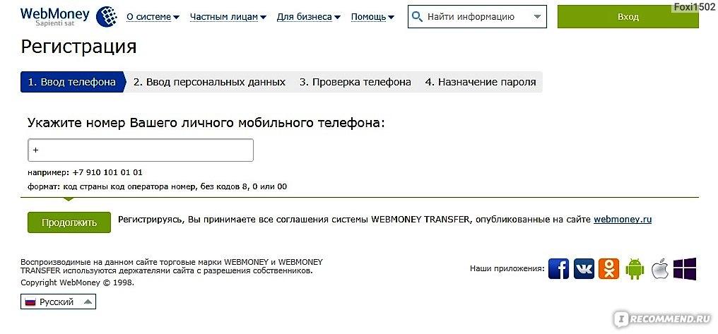 хоум кредит банк официальный сайт личный кабинет