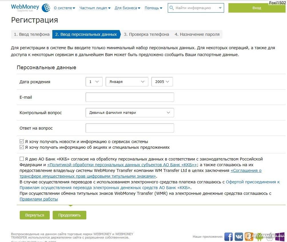 Ростелеком омск официальный сайт тарифы интернет и телевидение омск