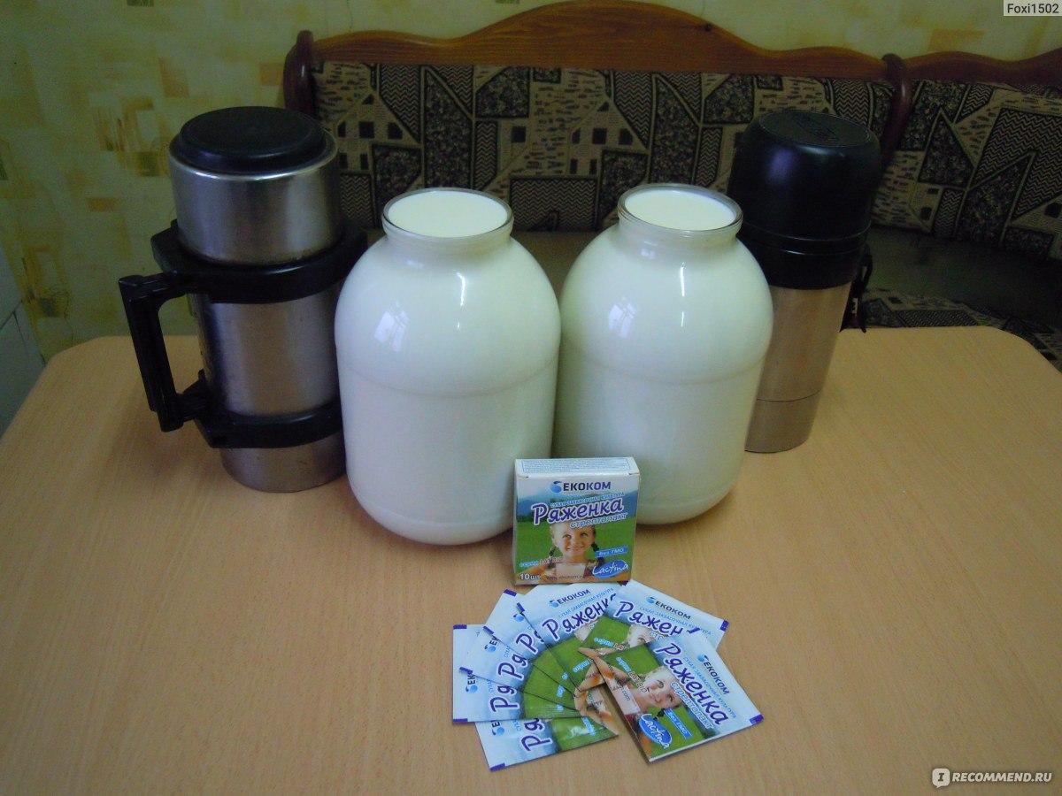 Топлёное молоко в термосе. Рецепт с фото. Пошаговые фотографии. Gurmel