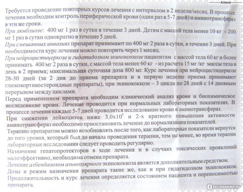 Самые красивые славянки разных народов (15) 84