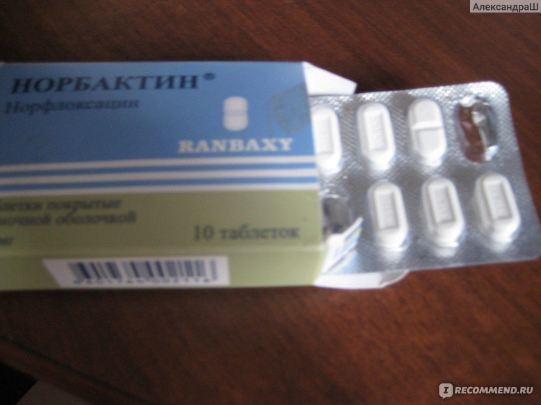 Как пить норбактин при простатите простатит обострение лечение