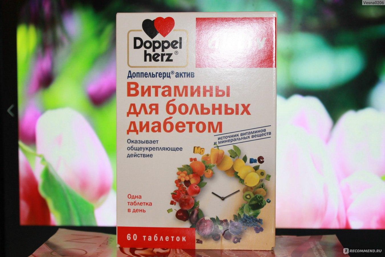 Состав витаминов для больных диабетом