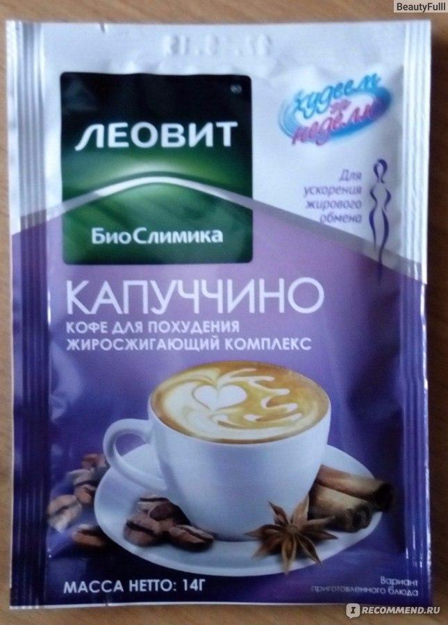 Кофе для похудения минсер цена Кофе Минсер Форте для