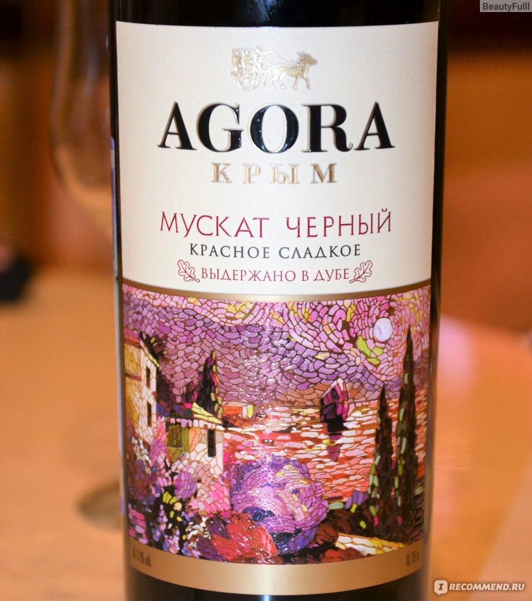 Пошаговое приготовление вина из винограда мускатных сортов 93