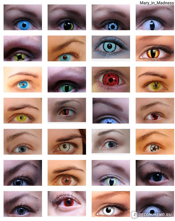 Цветные карванальные контактные линзы с диоптриями