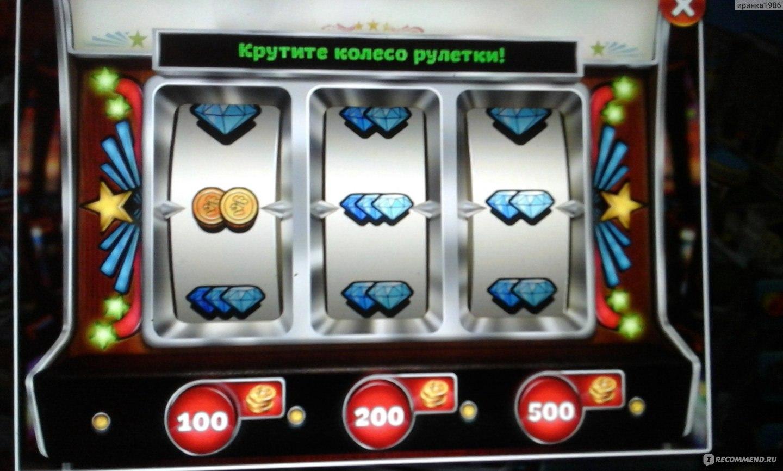kak-viigrot-ruletku-kazino-varyanti