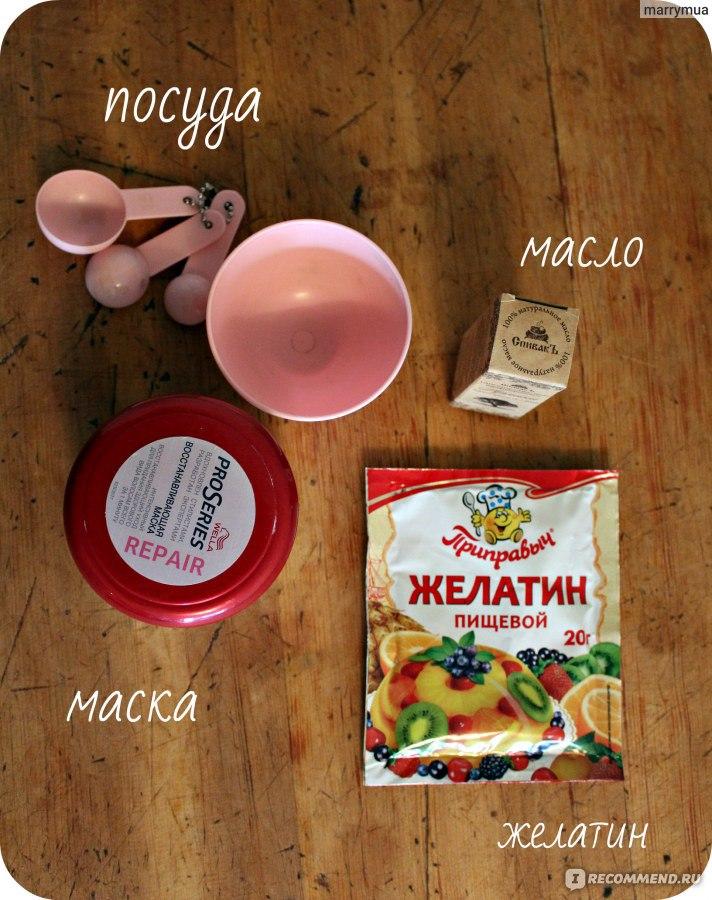 Ламинирование в домашних условиях домашние рецепты