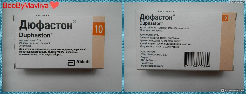 Гормональный препарат дюфастон инструкция Toshiba SATELLITE L850-DFS - Web-rs.ru