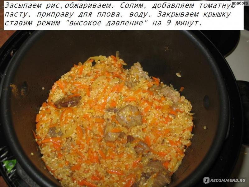 Плов с куриных грудок рецепт пошагово