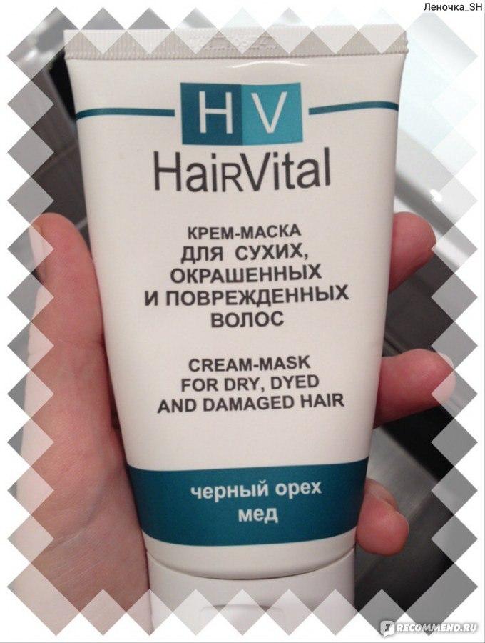 Маска для волос с потрясающим эффектом
