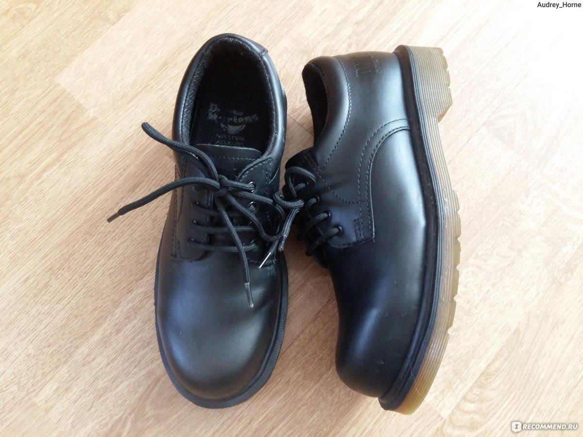 эротический сайт ботинок