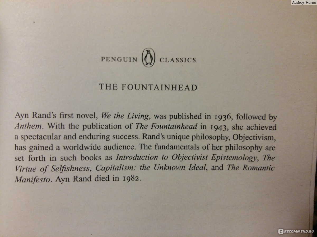 objectivist epistemology and ayn rand