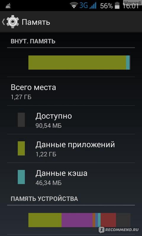 Http://progulkicomua/wp-content/uploads/2012/04/nokia-6300-microsd-card-power-repairjpg