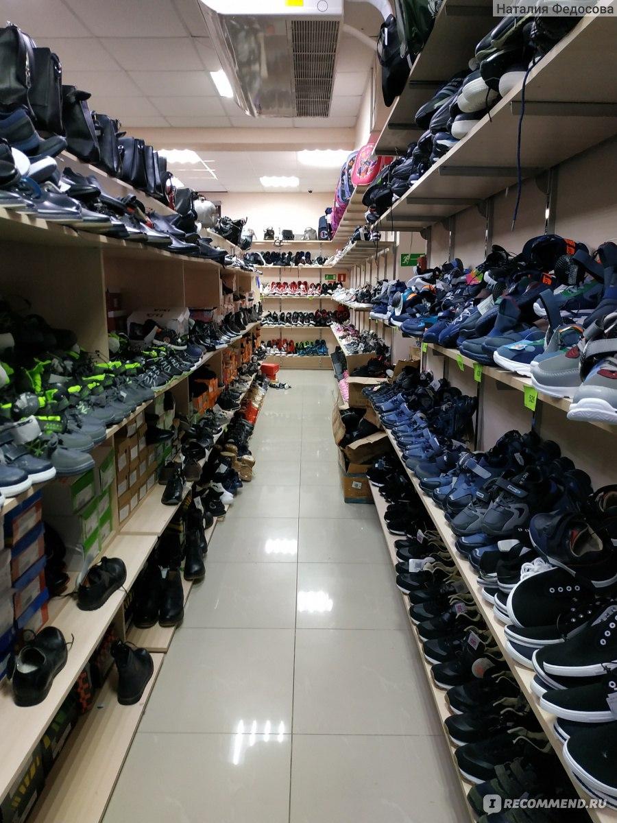 Герд Магазин Одежды Цены