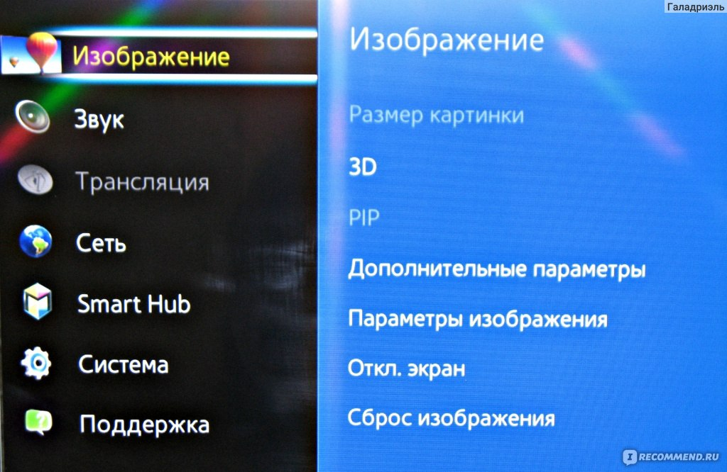 инструкция на телевизор samsung ue48h6400aw