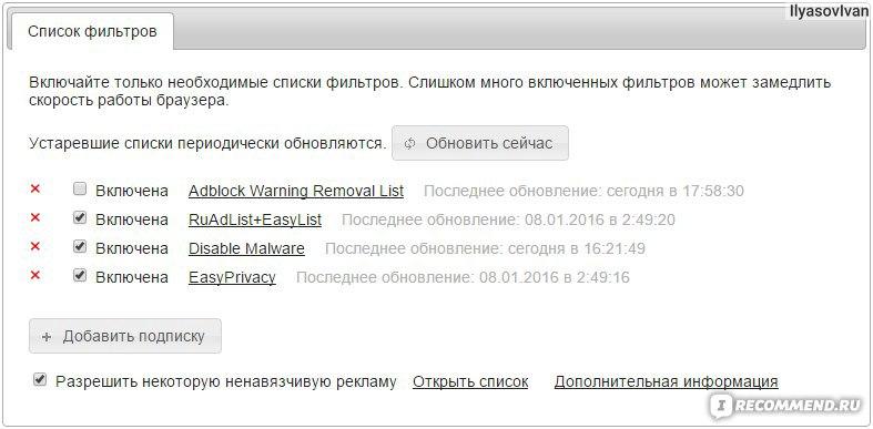 Адблок не блокирует яндекс директ magento google adwords conversion tracking code