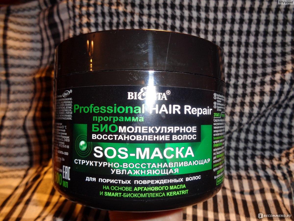 Маска для эффективного восстановления волос в домашних условиях