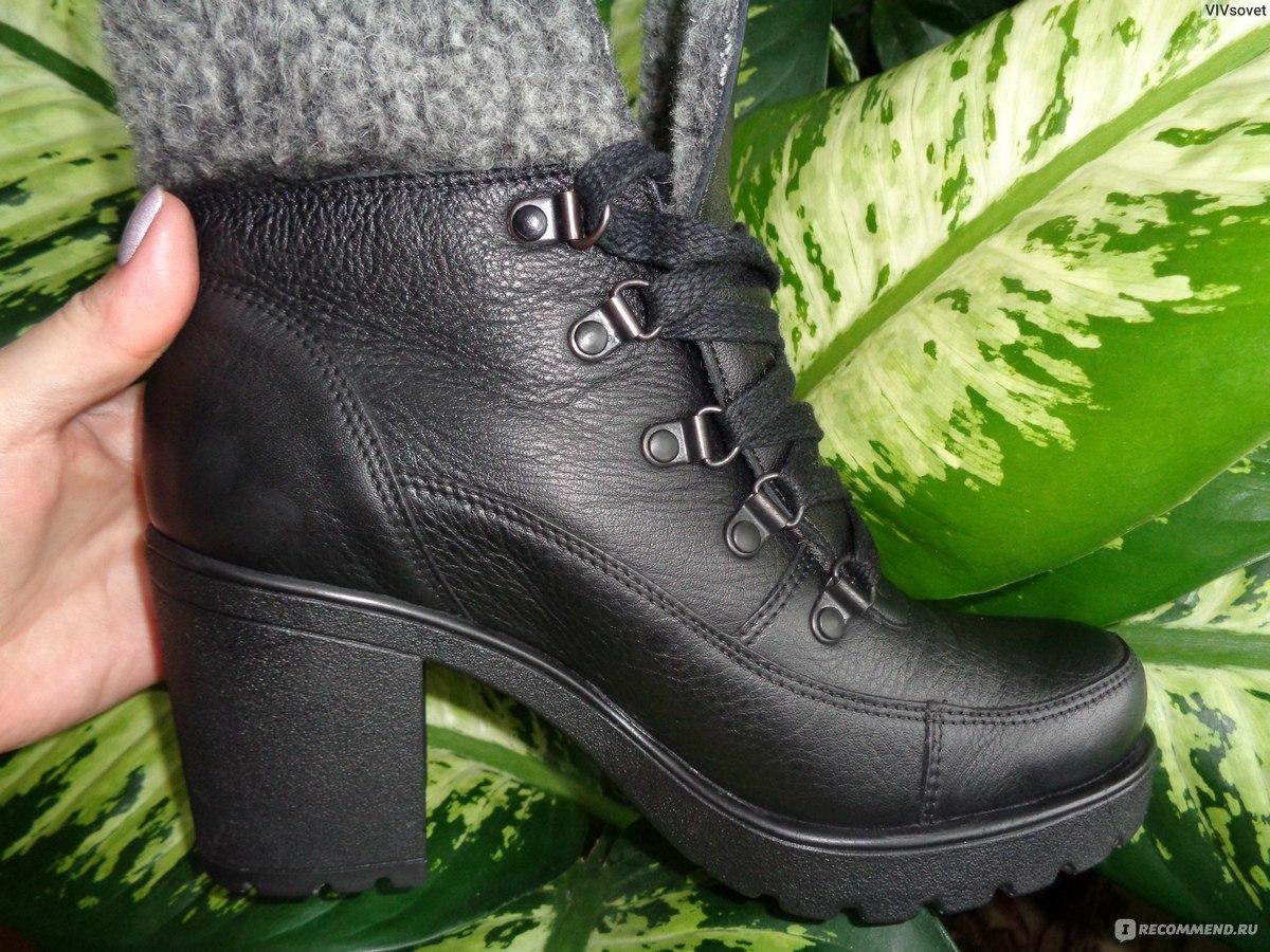 21c463c25 Модельная обувь Белвест - «Белвест. Обувь с каблуками-вездеходами ...