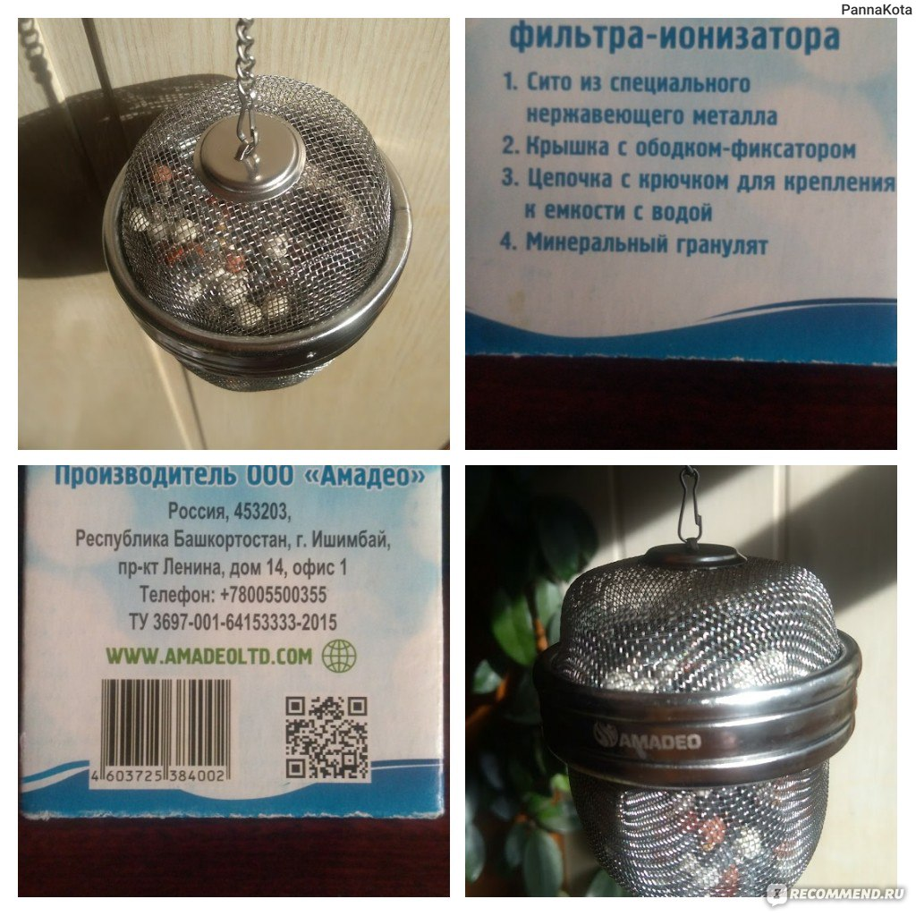 Ионизаторы воды серебряные Купить осеребритель воды