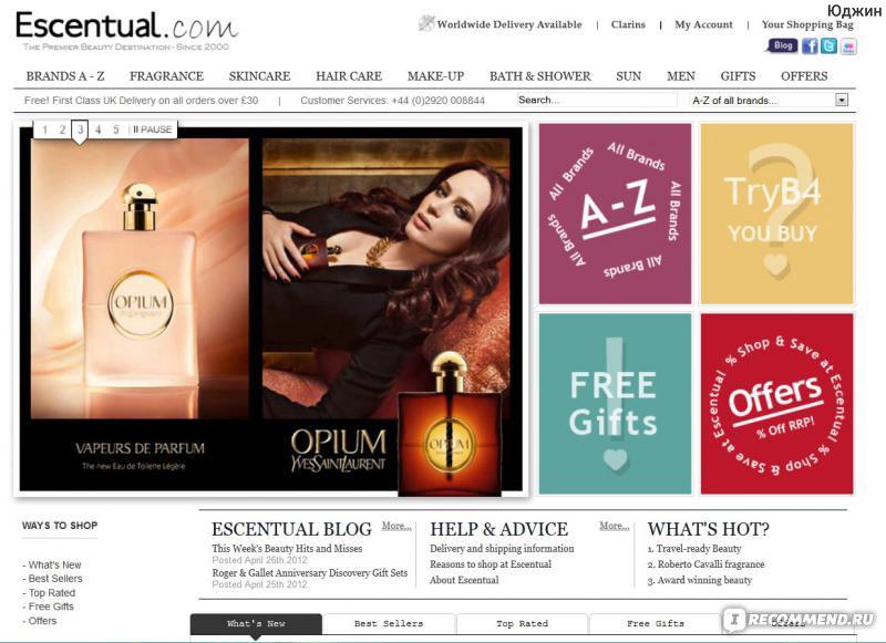Хорошие магазины косметики с доставкой в россию