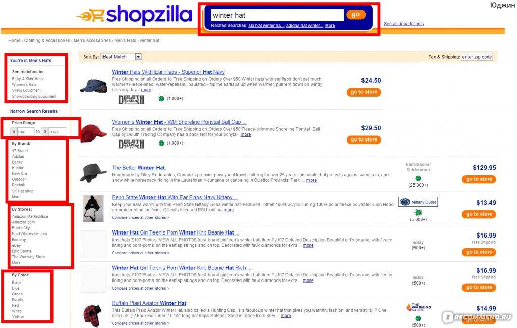 Поисковик интернет магазинов пачки пятитысячных