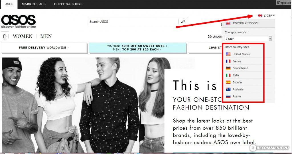 Интернет Магазин Одежды Асос