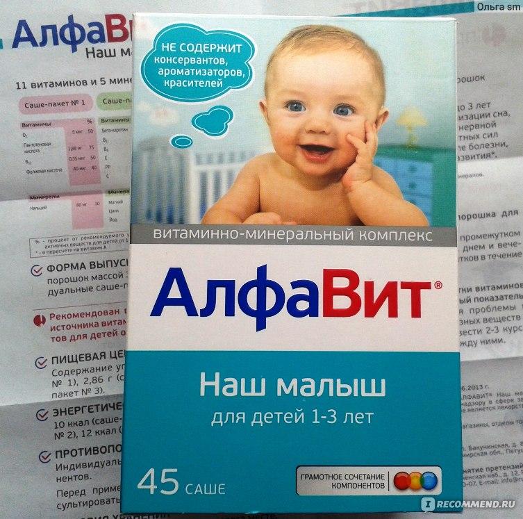 """Витамины ООО """"Внешторг Фарма"""""""