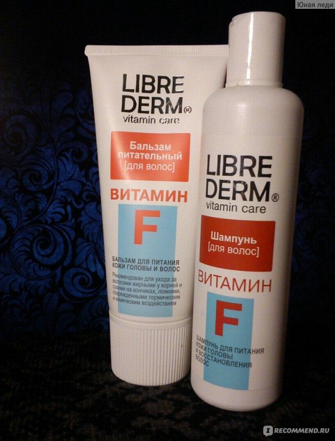 Масло для волос капус с аргановым маслом отзывы врачей