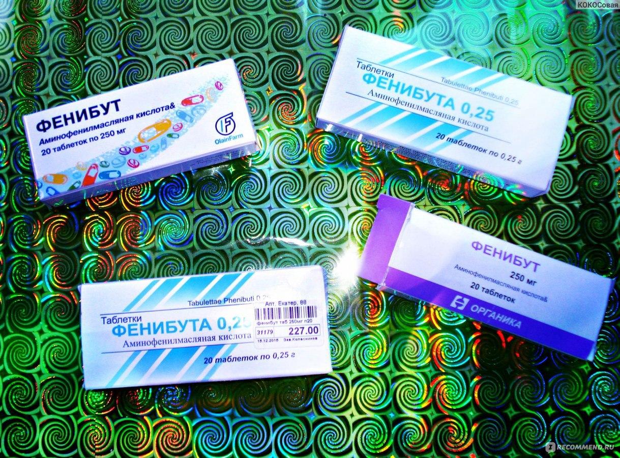 фенибут инструкция по применению в таблетках