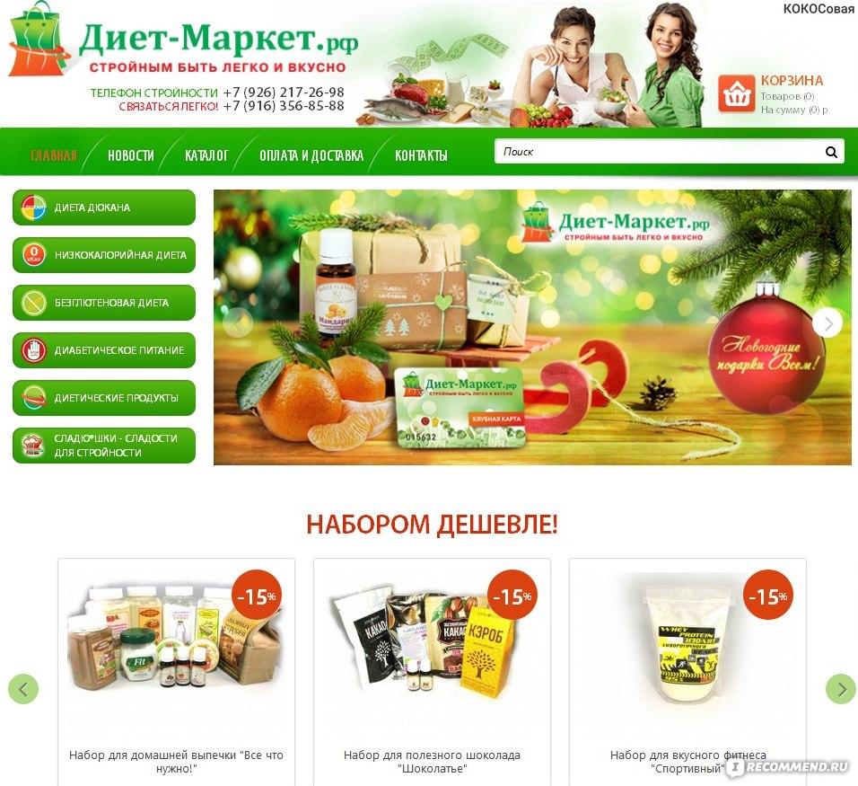 Сайтов для диеты дюкана
