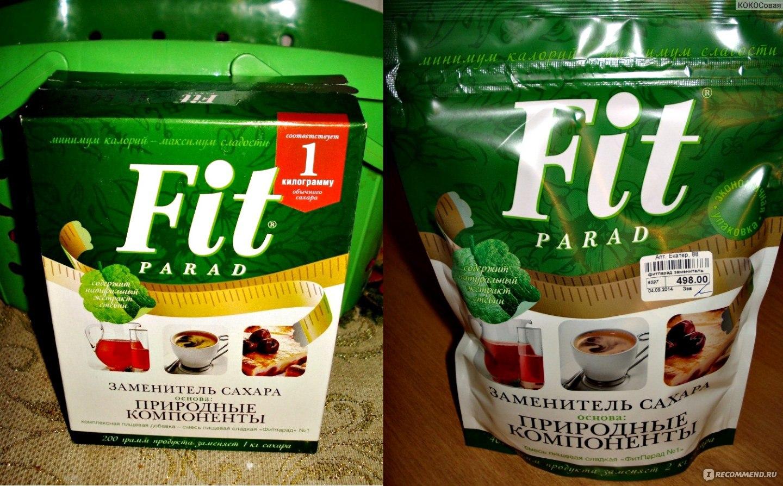 Натуральный сахарозаменитель Fit Parad – состав, отзывы, стоит ли его покупать