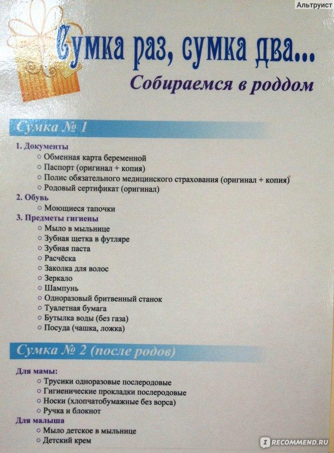 3c7fecb92d62 ОГБУЗ