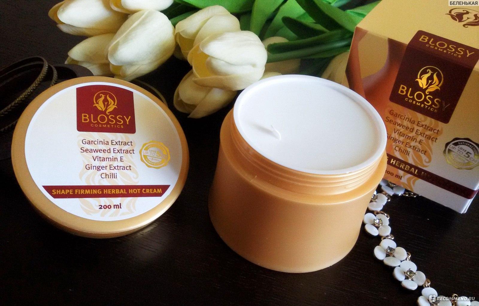 В формулу антицеллюлитного крема blossy входят такие компоненты как гарциния камбоджийская , имбирь, витамин е, экстракт глубоководных водорослей, коллаген , чили, а также вытяжки из лечебных тайских трав.