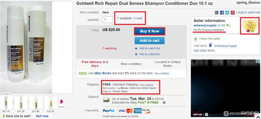 Аукцион ebay пофессиоанальные навыки за один день