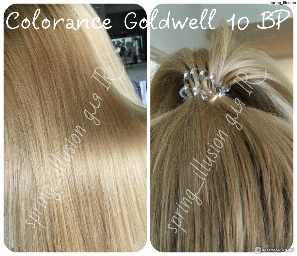 Краска для волос разрушающая пигмент
