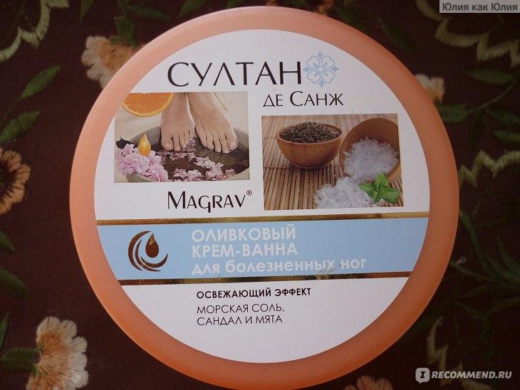 белорусская косметика султан де санж купить