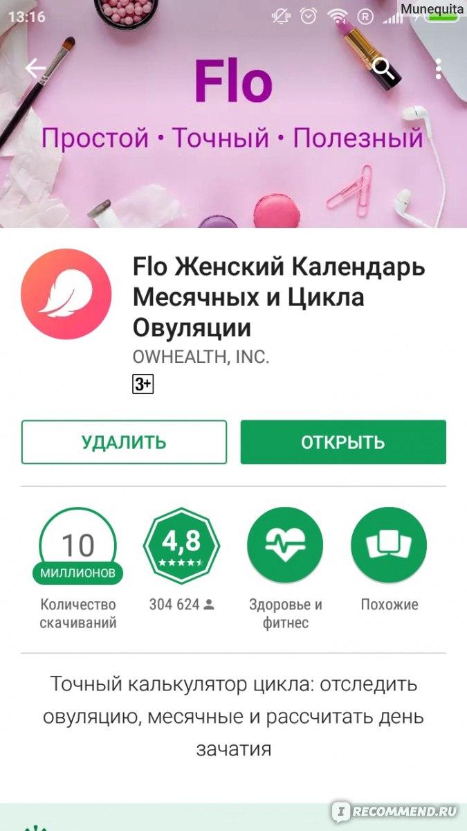 Скачать Haqiq 34_43_6c1exe
