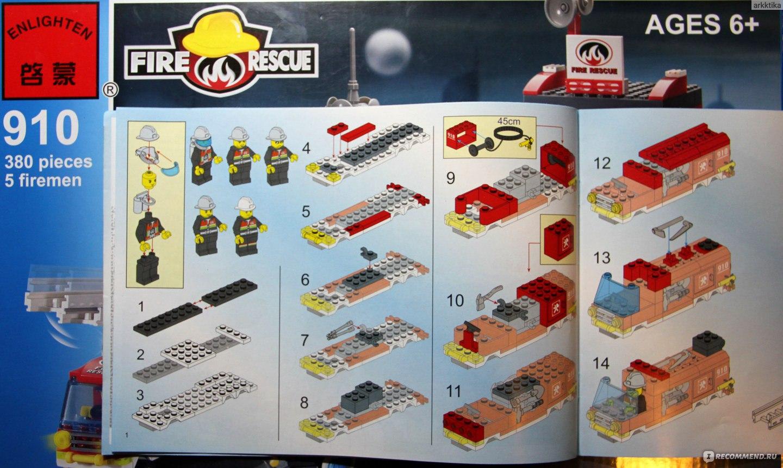Пожарная машина из лего схема