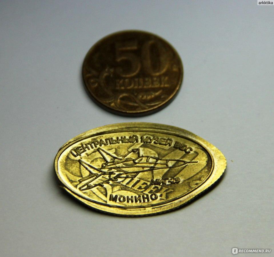 стоимость черного металла за 1 кг в Лобня