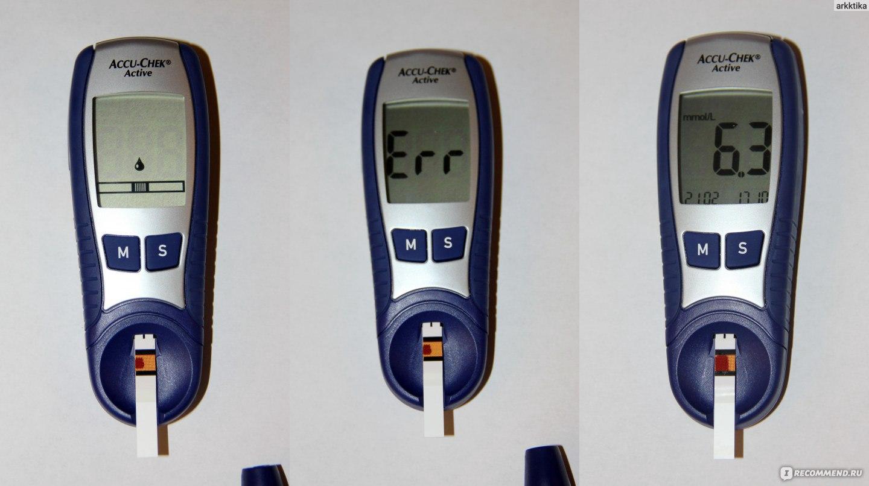 Прибор для измерения сахара в крови. Как выбрать глюкометр 12