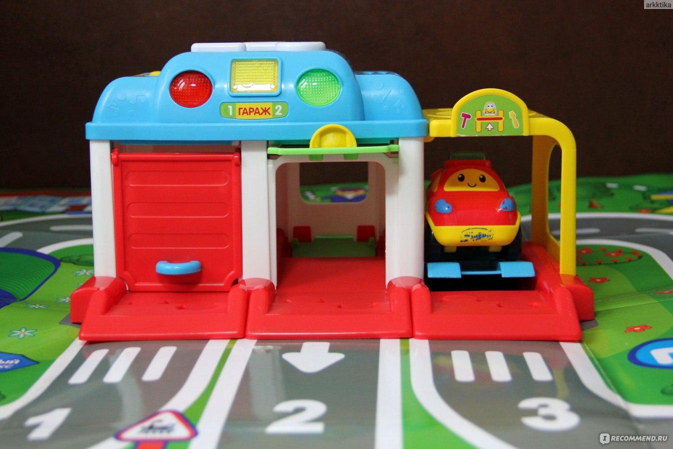 Купить интерактивный гараж умка гараж в люберцах городок б купить