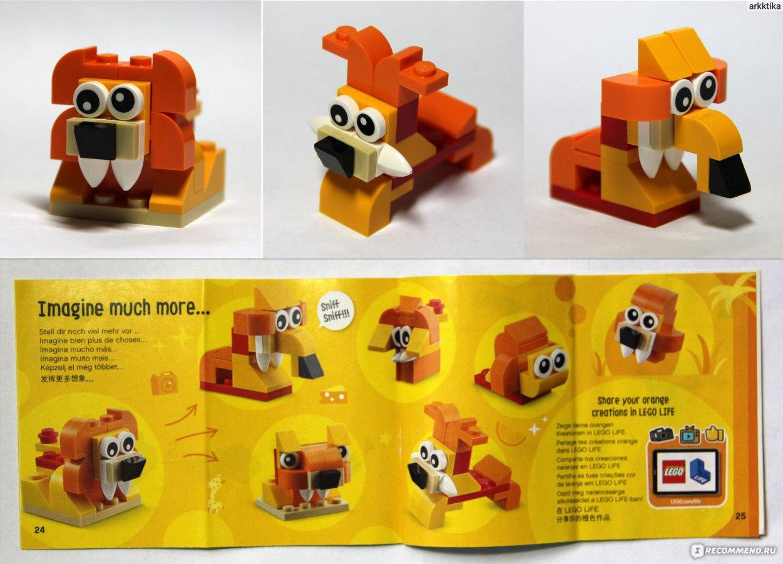 Lego Classic 10709 Orange Creative Creativity Box