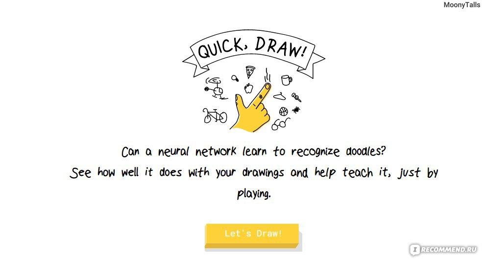 Как вы рисуете так на английском