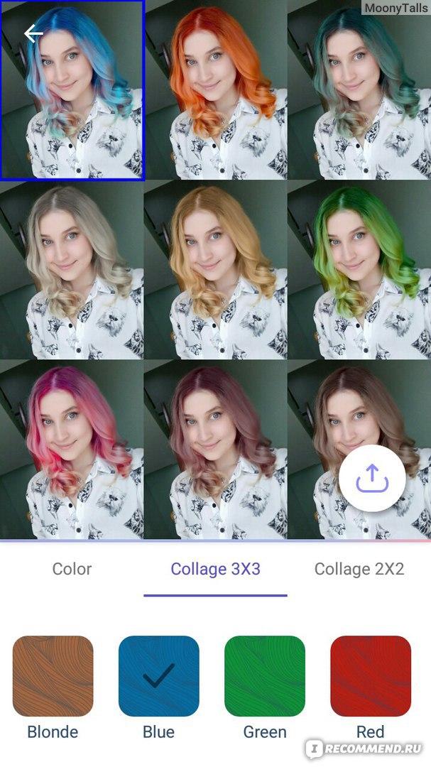 Программа для изменение цвета волос айфон