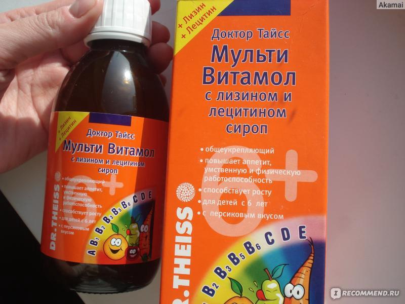 Лецитин для беременных отзывы 55