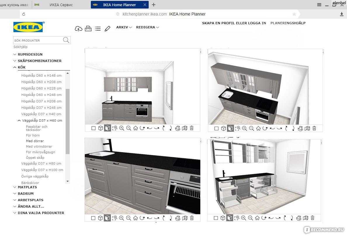 икеа Ikea кухня метод кухня икеа метод без мук выбора советы