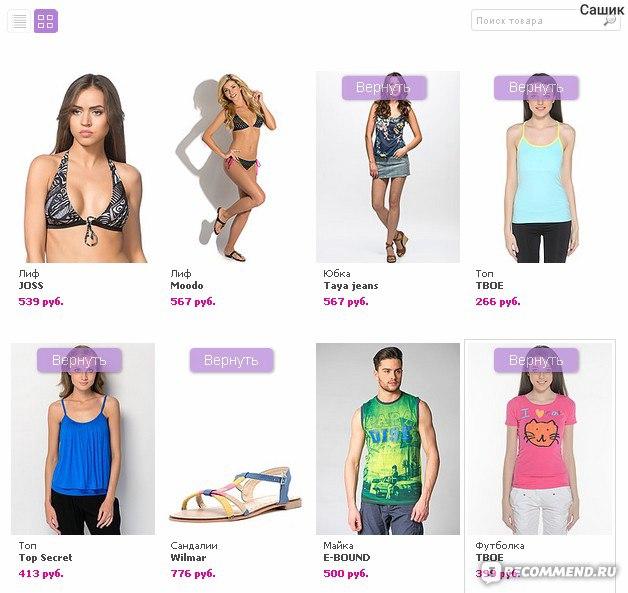 Вилберис Интернет Магазин Женской Одежды