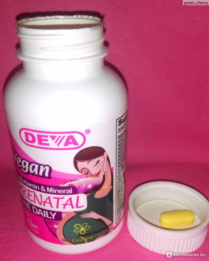Натуральные органические витамины для беременных 59