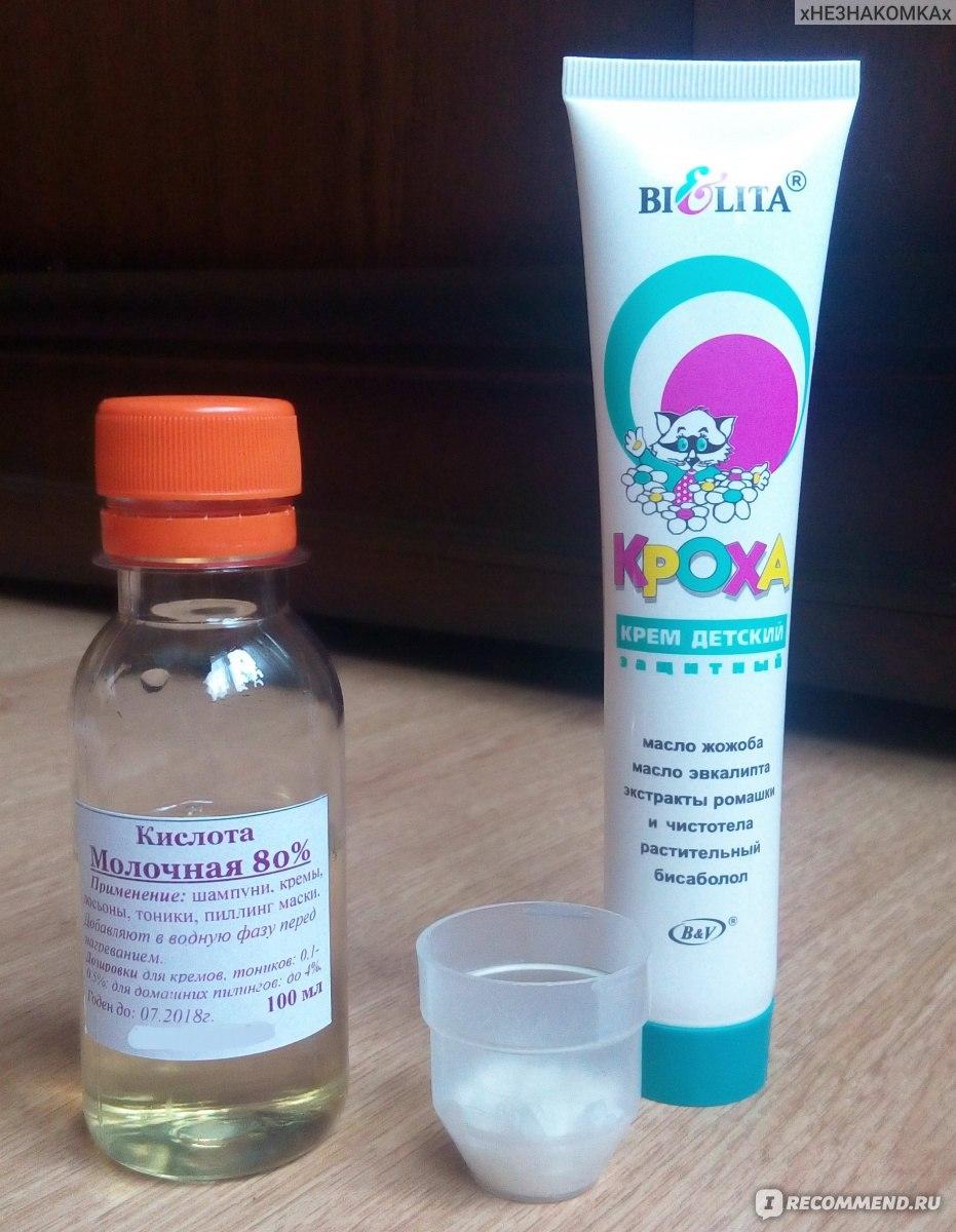 Пилинг молочной кислотой (рецепты с фото, инструкция) 81